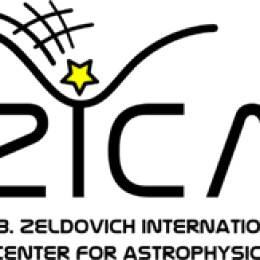 Международный научно-образовательный центр астрофизики им. Я.Б.Зельдовича
