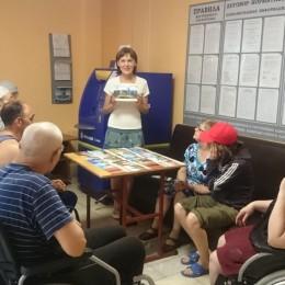Дома престарелых уфимский район пансионат для пожилых в спб на фурштатской