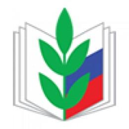 Первичная профсоюзная организация сотрудников и преподавателей