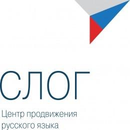 Кафедра русского языка, теоретической и прикладной лингвистики