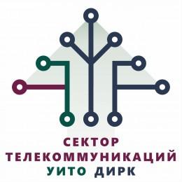 Сектор телекоммуникаций