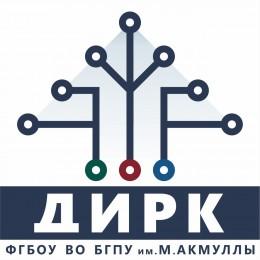 Департамент информационных ресурсов и коммуникаций